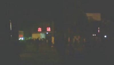 2008-02-25