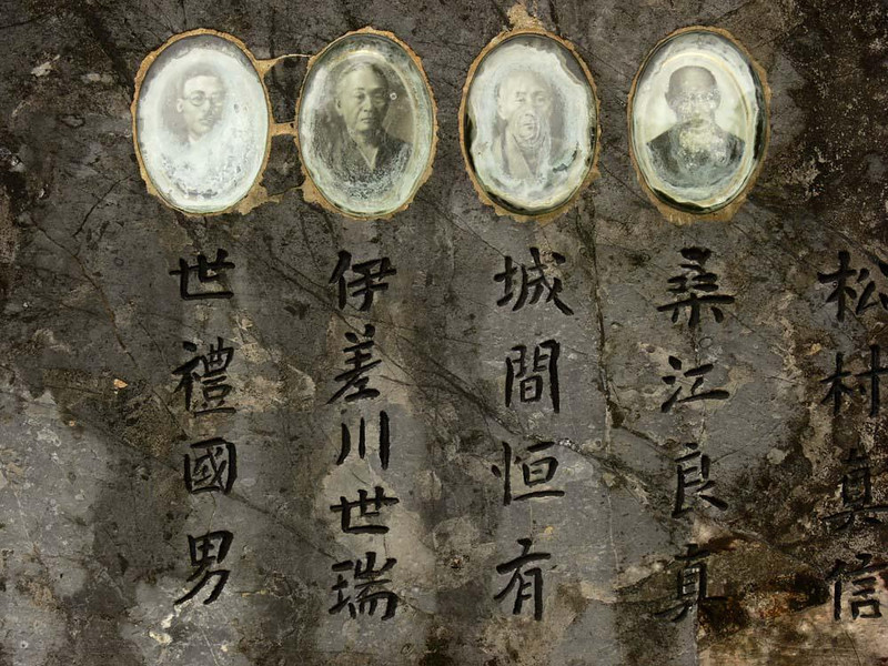 Ancestors, Naha - A multi-generation memorial in Naha's Asahigaoka Park.