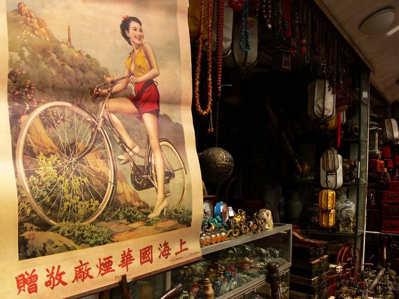 Antiques Market, Old Shanghai - Shanghai's Dongtai Road is lined with shops such as this one, offering visitors a Chinese version of a flea market.