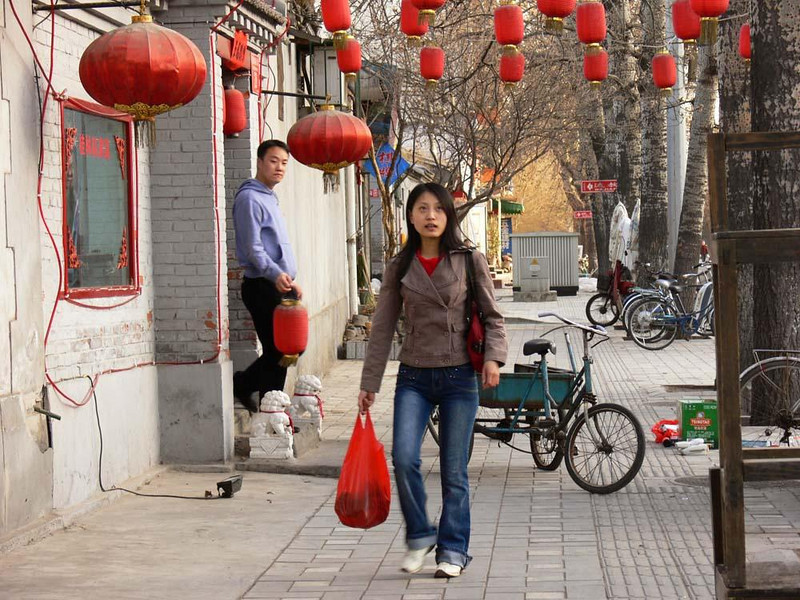 Red China - Red is China's favorite color. There is a lot of red to be seen on this Beijing street.