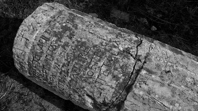 Inscription, Miletus, Turkey