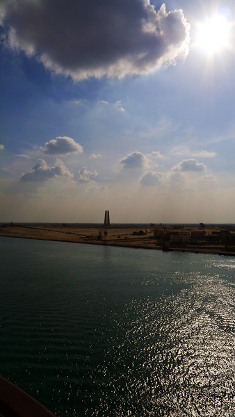 World War I Memorial, Ismailia, Suez Canal, Egypt