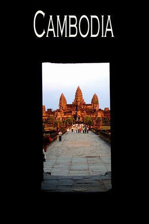 Entrance to Angkor Wat, Cambodia - I framed the temple of Angkor Wat from a distance through a doorway. Although I was inside a temple when I made this shot, I used an outdoor exposure, causing the interior of the doorway to go black, creating a frame for the scene.