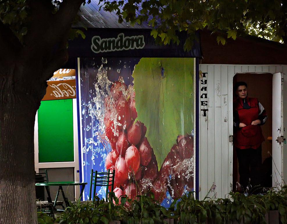 Refreshment stand, Kiev