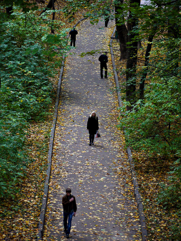Park, Kiev