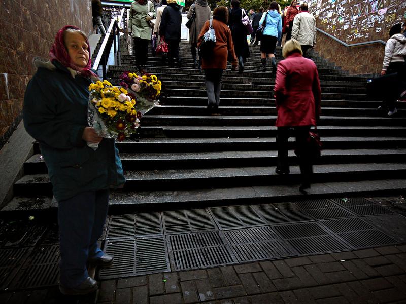Flowers, Kiev