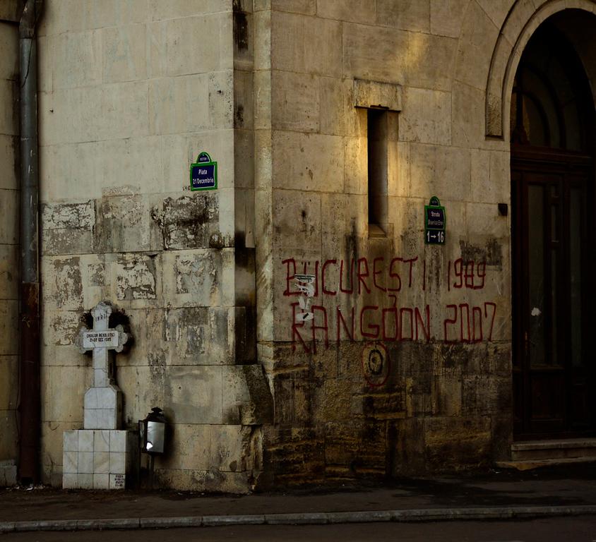 Student memorial, Bucharest