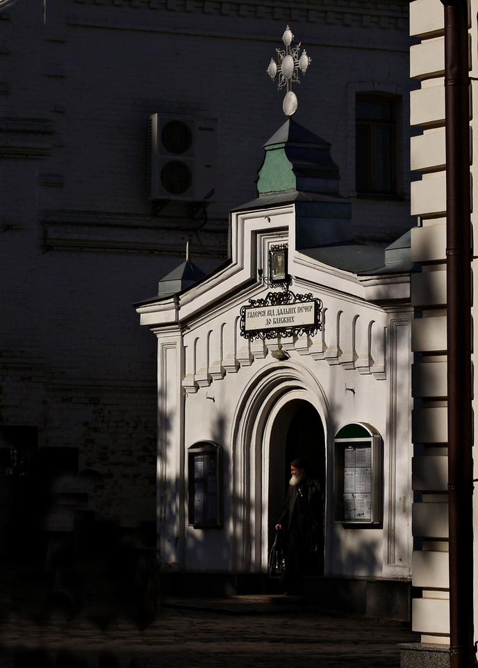 Priest, Lavra Monastery, Kiev