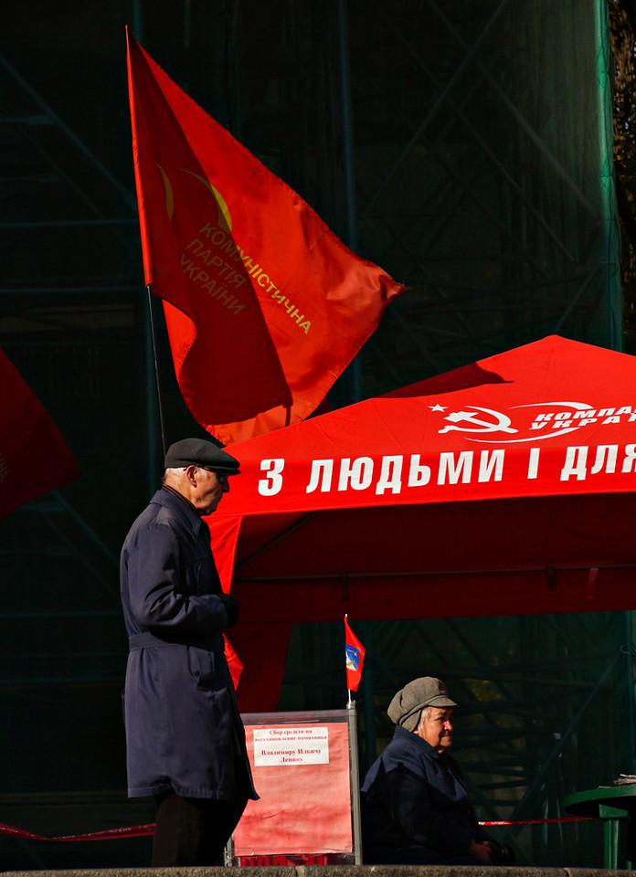 Communist Party tent, Kiev