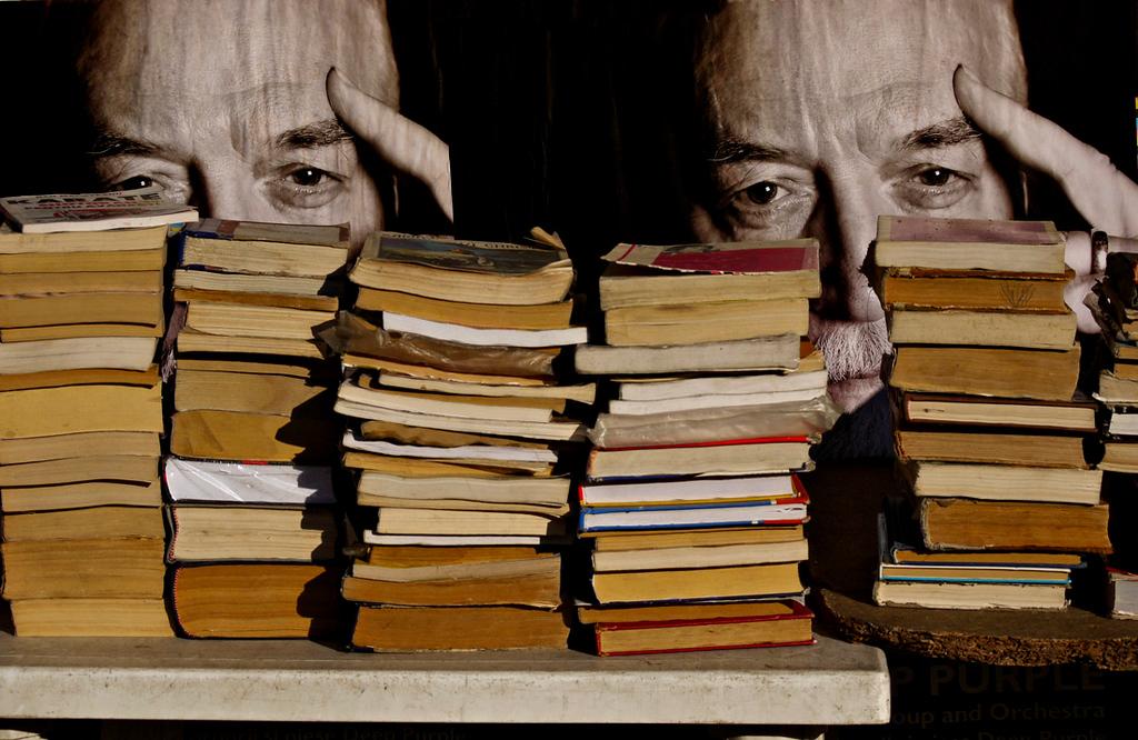 Bookshop, Bucharest