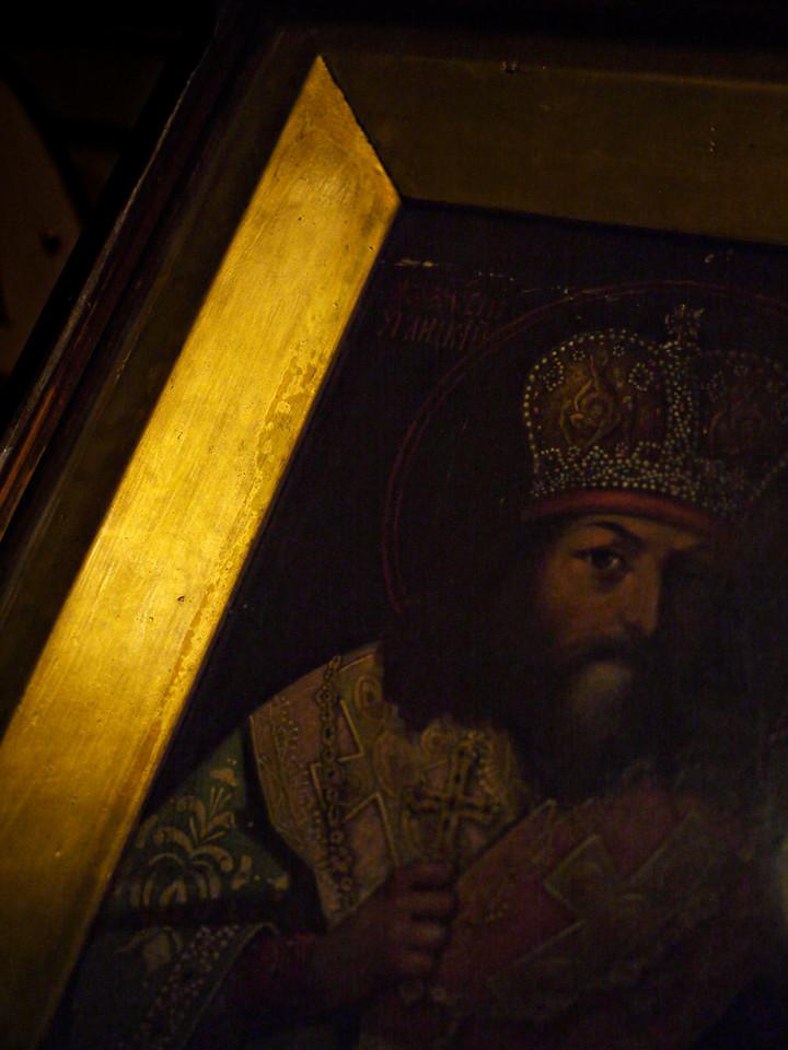 Icon, St  Vladimir's Cathedral, Kiev