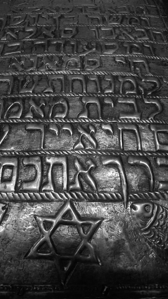 Memorial, El Ghriba Synagogue