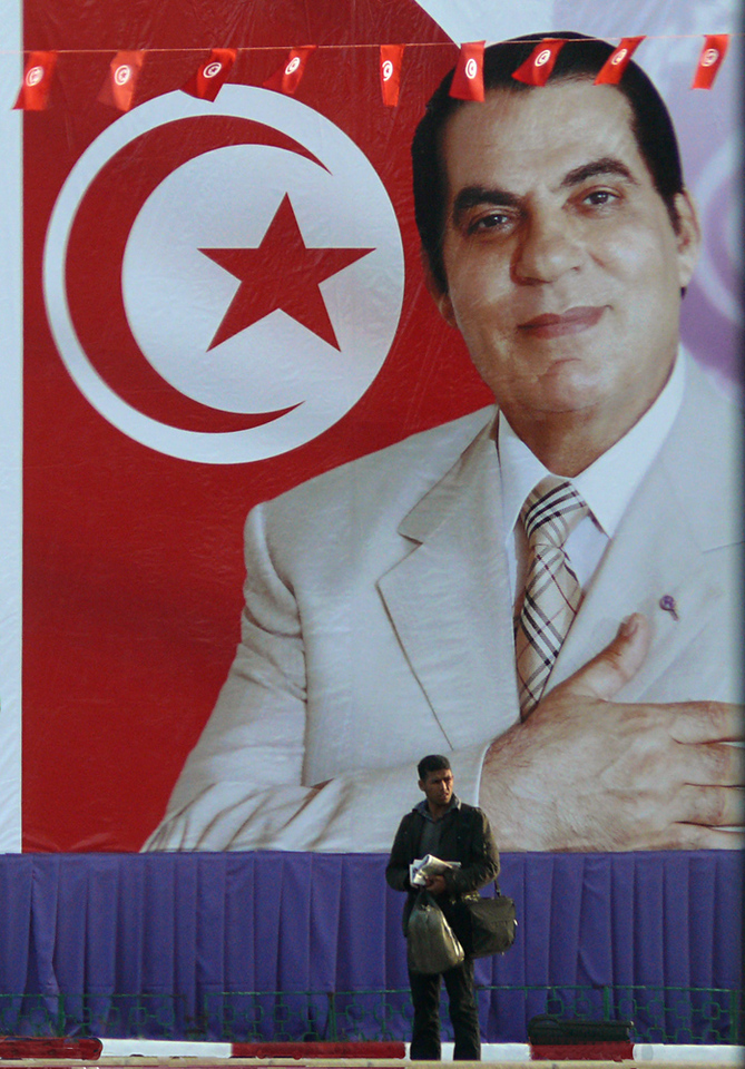 Presidential billboard, Tunis