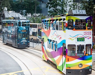 Hong Kong February 2016