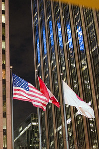 July 4, 2014 Wishing you a wonderful Independence Day! Rockefeller Center, New York City