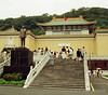 taiwan_1995_0072<br /> <br /> Entry to the National Palace Museum.