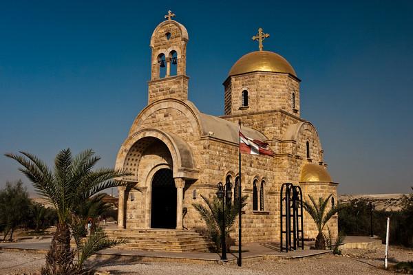 Church, Bethany beyond Jordan, Jordan.