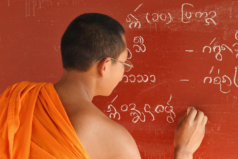 Burmese teacher in a monastery, Kyaing Tung.