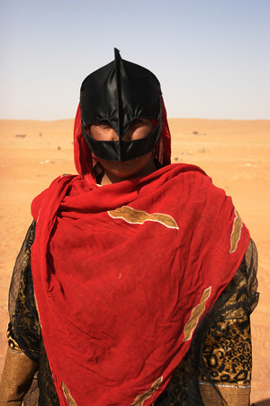 Mask from the people of the desert, Sultanate of Oman.