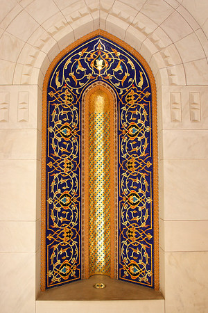 Detail from the Sultan Quaboos Mosquee, Muscat, Sultanate of Oman.