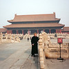 """Taihe Dian, The Forbidden City<br /> Hall of Supreme Harmony"""""""
