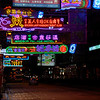 Nathan Road in Kowloon.  The most neon signs ever?