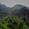 A little bit of the Great Wall
