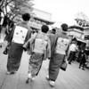 More ladies in kimonos
