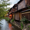 This is the old little waterway in Gion, the traditional part of Kyoto