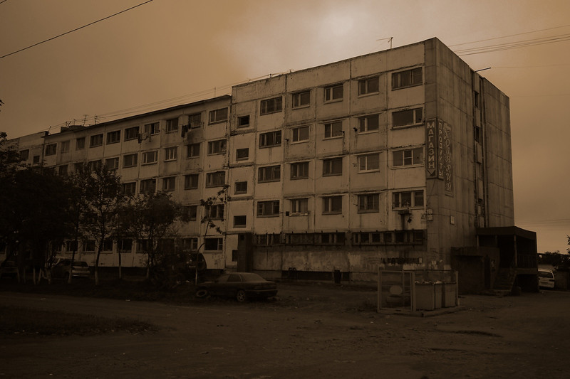 This was a fairly typical soviet era block in Petropavlovsk-Kamchatskii, the regional capital