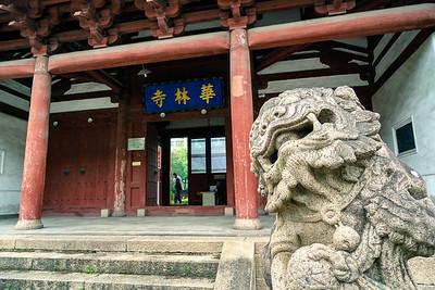 Fuzhou 24
