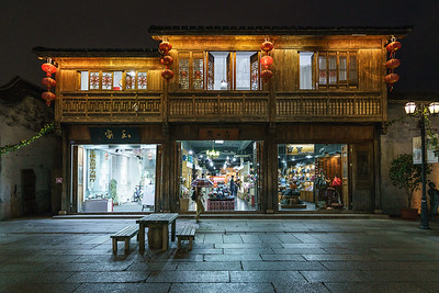 Fuzhou 15