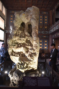 This section had some marvelous jade carvings, like this monolithic mountain ...