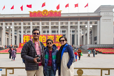 ... And the National Museum of China was brightly decorated.