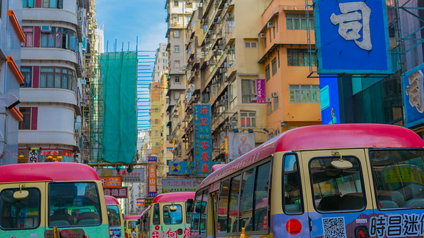 Hong Kong Colour