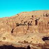 JOR1998060007 - Jordan, Petra, 6-1998
