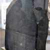 British Museum - Rosetta Stone