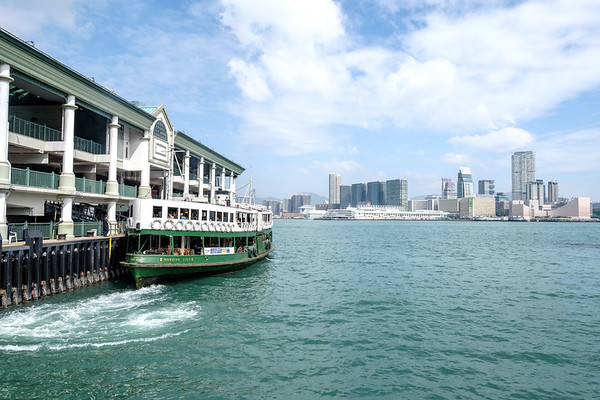 This is where the Star Ferry leaves to go across the harbour.
