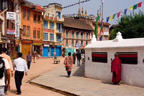 Kathmandu region