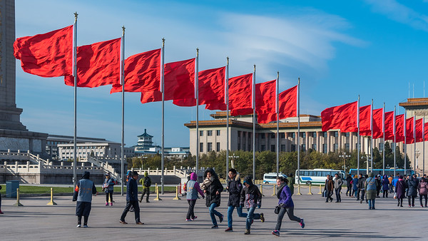 Red Flags at Tiananmen Square