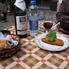 Bread, wine, and 'chushki byurek', a bell pepper fried with cheese.