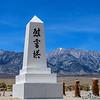 Monument at Manzanar
