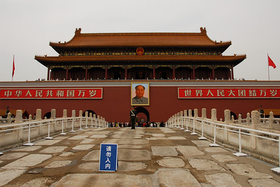 Beijing: Forbidden city.