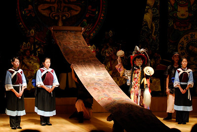 Naxi show - the history of the Naxi on paper.
