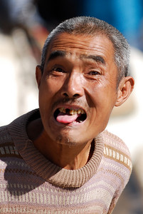 Lijiang: the village fool.