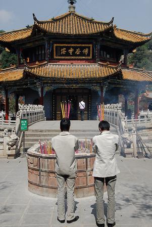 Kunming: Yuantong temple.