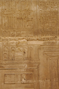 Medical equipment of the Egyptians.