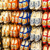 LOTS of Wooden Shoes