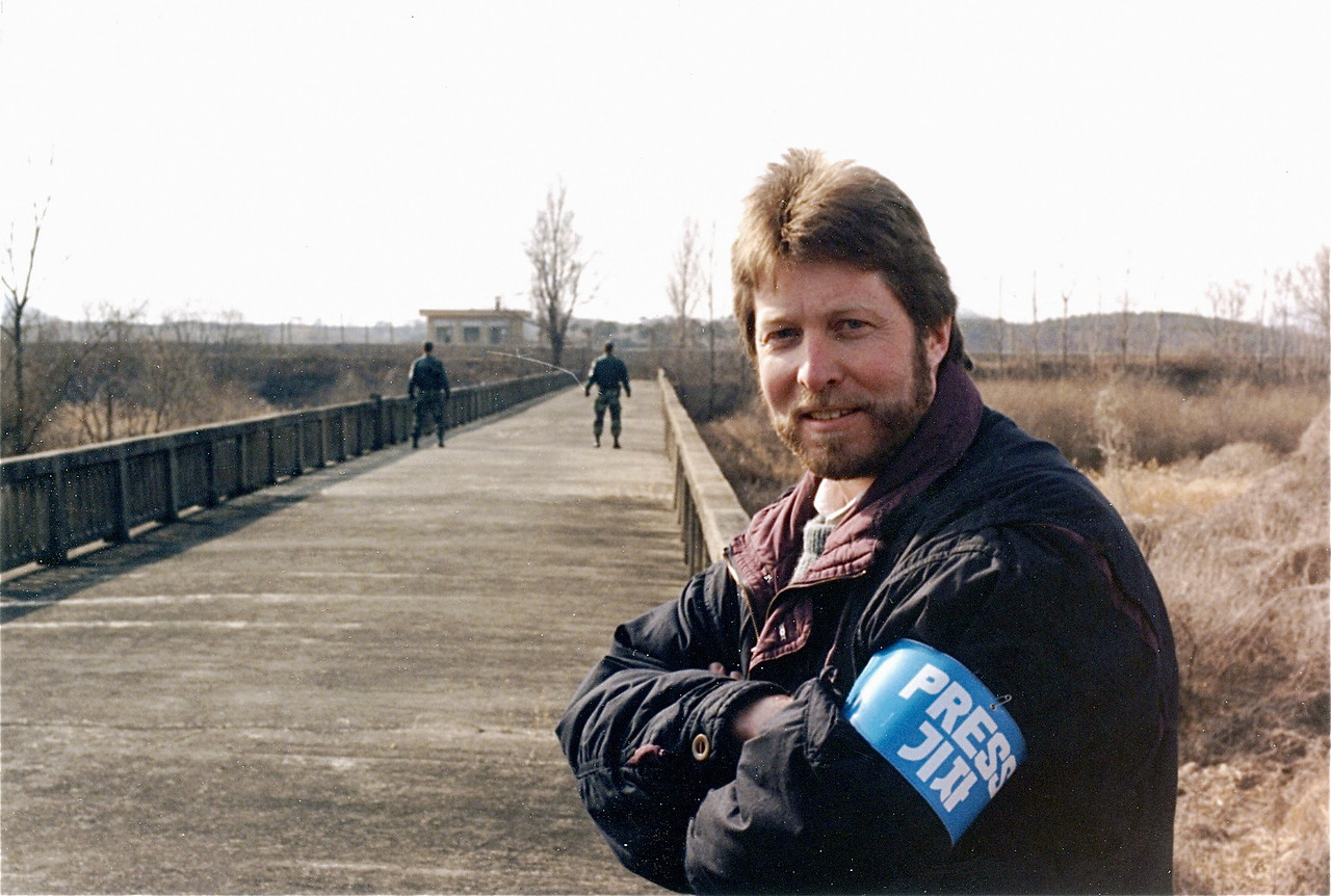 On the DMZ Korea