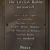 Plaque marking memorial for Yitzhak Rabin